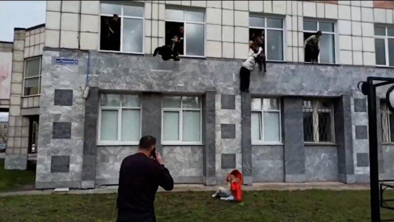 Rusya'da üniversitede silahlı saldırı: Ölü ve yaralılar var